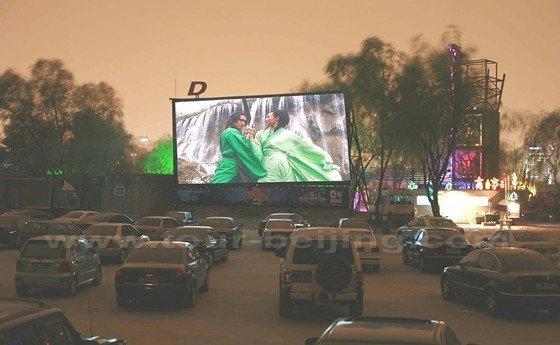 Maple Drive In Cinema, Beijing